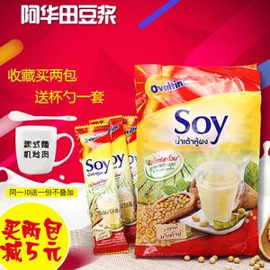泰国进口阿华田SOY豆浆速溶高钙豆浆粉420g早餐原味豆奶<span class=H>冲饮</span>包邮