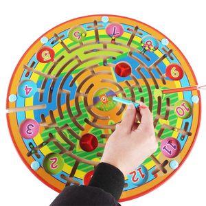 磁性迷宫木质木制早教益智力儿童走珠走球<span class=H>玩具</span>宝宝2-3-5-6-7-8岁