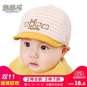靓冠儿男女童婴儿<span class=H>帽子</span>秋<span class=H>遮阳</span>鸭舌帽2017新款3-6-12个月宝宝盖帽