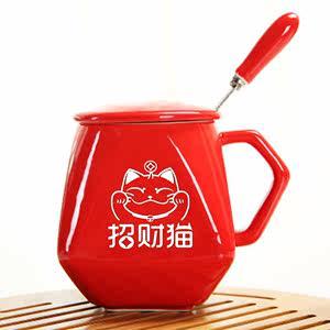 招财猫创意卡通陶瓷咖啡杯牛奶杯简约家用<span class=H>马克杯</span>带盖勺情侣定制