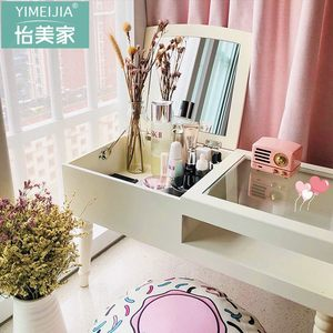 日系梳妆柜床头柜榻榻米化妆间桌矮脚工作室小化妆桌单人窗台翻镜