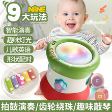 Intelligence Development of Babies Around Beads and Beads; Half-early Education of Multi-functional Toys for Boys and Girls Aged 0-11-2-3