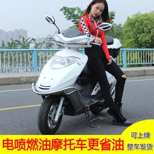 全新踏板车<span class=H>摩托车</span>宇钻八代125cc燃油车男女装省油车上牌国四电喷