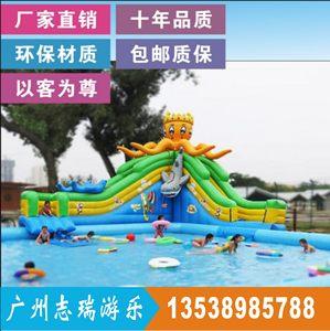 大型充气章鱼<span class=H>滑梯</span>组合水上乐园儿童玩具户外支架游泳水池游乐设备