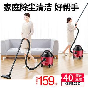 先科<span class=H>吸尘器</span>家用超强力大功率手持桶式小型机静音工业干湿地毯除螨