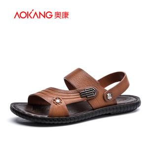 奥康<span class=H>男鞋</span> 夏季新款皮凉鞋真皮套筒透气耐磨简约爸爸鞋<span class=H>沙滩鞋</span>子