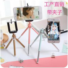 Multi-color digital camera tripod stand mobile phone stand