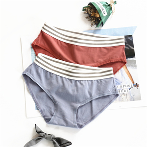 甜美女士纯棉内裤 女生休闲运动中低腰三角裤 包臀条纹松紧底裤