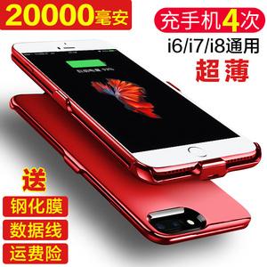✅超薄iphone6/7/8无线充电器宝苹果6s/6plus/7P/8p背夹快充<span class=H>手机</span>壳