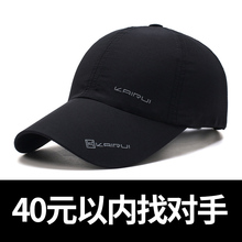 Hats, men, summer, air visor, men, casual outdoor sunscreen, baseball cap, thin girl, young cap.