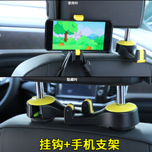 Vehicle interior decoration Automobile hook chair back hook car multi-functional rear seat hook creative concealed small hook
