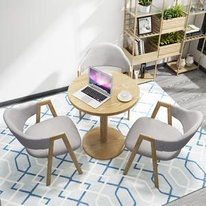 北欧简约办公室洽谈接待会议桌美容院咖啡厅奶茶店小圆形桌椅组合