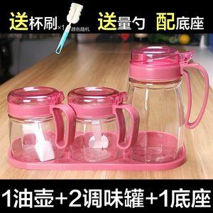 廚房玻璃油瓶透明倒用品油罐壺容量大<span class=H>的</span>醋瓶<span class=H>子</span>裝香油塑料<span class=H>調料</span>家用