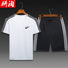 Kiyoshi Summer Men's Sports Suit Short Sleeve T-shirt Running Fitness Two-piece Casual Short Pants Clothes with Full Size