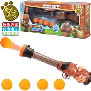 美高乐熊出没<span class=H>玩具枪</span>光头强猎枪儿童<span class=H>玩具枪</span>可发射子弹枪电动声光枪