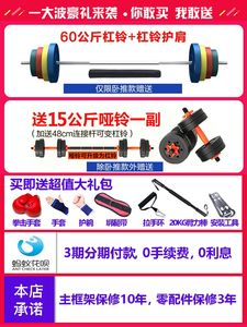 大型健身器材家用运动力量综合训练器械多功能组合套装健身房商用