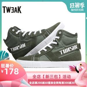Tweak特威克春秋季男鞋 牛皮饰条拼接帆布 高帮休闲板鞋男靴