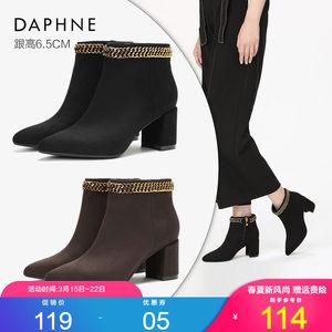 <span class=H>达芙妮</span>短靴女官方正品冬季新款韩版<span class=H>女靴</span>百搭流行链条英伦粗跟踝靴