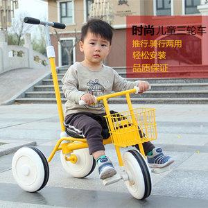 日本式可推无印儿童三轮车<span class=H>muji</span>小孩脚踏车带推把婴儿推车自行车