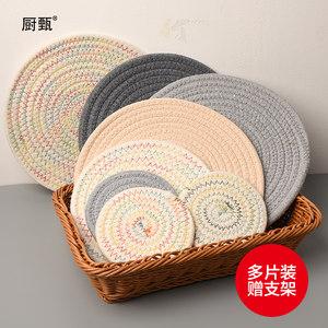日式棉线隔热垫防烫餐桌垫北欧餐垫家用<span class=H>杯垫</span>碗垫盘垫菜垫子餐具垫