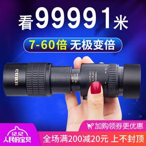 连续变倍单筒高清高倍<span class=H>望远镜</span>演唱会夜间手机拍照迷你成人望眼镜