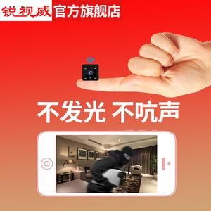 无线迷你<span class=H>摄像头</span>家用高清夜视wifi手机远程监控器小型视频探头监视