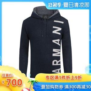Armani Exchange阿玛尼AX时尚休闲连帽长袖卫衣男6ZZM1M-ZME4Z