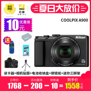 Nikon/尼康 COOLPIX A900 长焦<span class=H>数码</span>照<span class=H>相机</span>4K高清家用旅游WIFI<span class=H>相机</span>