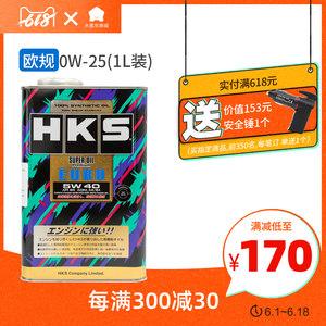 HKS机油正品1L日本原瓶进口5W-40欧规汽车全合成高性能润滑油