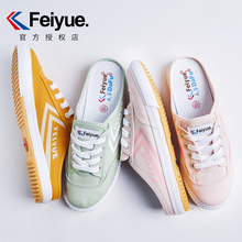 Flying canvas shoes, semi-slippers, turmeric, heelless, lazy cloth shoes, fresh sneakers for men and women in summer