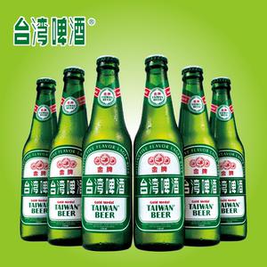 买一箱送一箱金牌台湾<span class=H>啤酒</span>玻璃瓶装24瓶原装进口正品精酿麦芽台啤