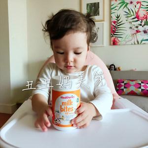 贺寿利奶片 Healtheries新西兰高钙牛奶片儿童<span class=H>零食</span>奶片干吃<span class=H>奶酪</span>