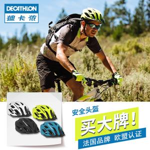 迪卡侬骑行<span class=H>头盔</span>公路山地车自行车装备女男<span class=H>头盔</span>单车安全帽MBTWIN
