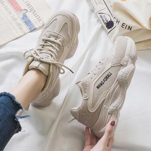 ins休闲老爹女鞋2018新款网红韩版百搭学生2019春季小白运动潮鞋