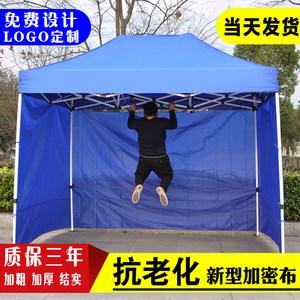 户外广告<span class=H>帐篷</span>印字四方摆摊四脚大伞折叠伸缩雨棚停车棚家用遮阳棚