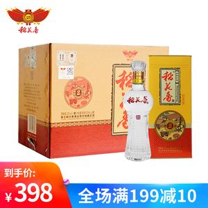 稻花香珍品2号38度500mL浓香型中度国产白酒整箱6瓶酒类方盒2号