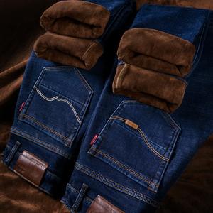 加绒加厚牛仔裤男士直筒修身裤子秋冬季新款保暖宽松休闲牛仔弹力