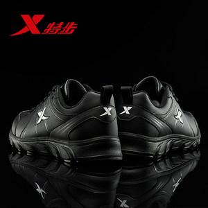 <span class=H>特步</span>男鞋夏季<span class=H>运动鞋</span>男2018新款透气跑步鞋男士秋季皮面休闲鞋子