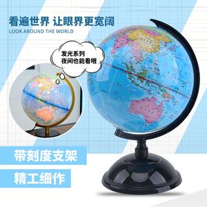 领10元券购买世界地球仪学生用32cm高清地理教学儿童书房大号摆件地图发光创意发光家居摆件