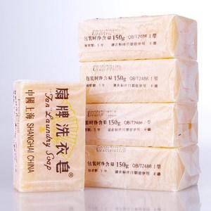 包邮 扇牌衣物150g*5块宝宝肥皂<span class=H>洗衣皂</span>上海<span class=H>洗衣皂</span>洗衣制皂扇牌