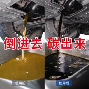 固特威发动机内部清洗剂加燃油宝两瓶装
