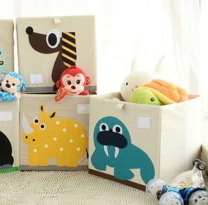加拿大3sprouts儿童玩具<span class=H>收纳箱</span>折叠宝宝<span class=H>衣物</span>衣柜储物整理卡通盒