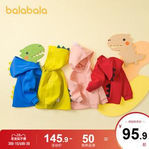 巴拉巴拉童装儿童外套女童春装男童2021宝宝小童小恐龙洋气时髦潮