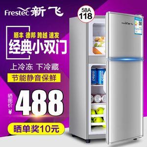 新飞<span class=H>冰箱</span>小型家用双开门宿舍办公室冷藏冷冻租房小<span class=H>冰箱</span>节能特价