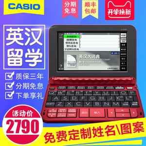 新品卡西欧E-Z200电子词典英汉学习机牛津辞典ez200留学适用