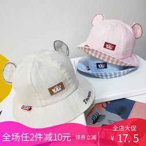 韩版6个月婴儿帽波浪耳朵渔夫帽1-2岁宝宝盆帽春夏新款儿童<span class=H>帽子</span>