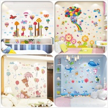 Baby's Early Education Wallpaper and Children's Room Wallpaper and Self-adhesive Kindergarten Wallpaper Decoration Cute Cartoon Wallpaper
