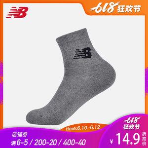 New Balance/NB男款中袜运动男袜透气男士中筒跑步袜AAS53614WT