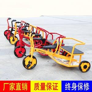 特价幼儿园三轮车脚踏车双人三人玩具<span class=H>童车</span>小孩双胞胎自行车3岁8岁