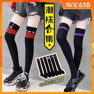 长袜子韩国<span class=H>长筒袜</span>过膝袜女日系硅胶防滑高筒袜潮ins夏季薄款黑色